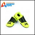 Обувь спортивная Т2030 KPNP