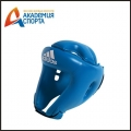 ШЛЕМ БОКСЕРСКИЙ COMPETITION HEAD GUARD Синий ADIBH01
