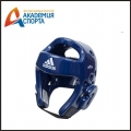 Шлем для тхэквондо Head Guard Dip Foam WTF синий adiTHG01