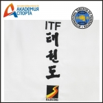 Униформа (куртка+брюки) для таэквондо ITF Sasung  White Belt (120 - 160 см.)