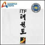 Униформа (куртка+брюки) для таэквондо ITF Black Belt тм  Sasung (150 - 200 см)