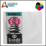 Форма для каратэ (кимоно) KUMITE DAEDO (170 - 200 см.)